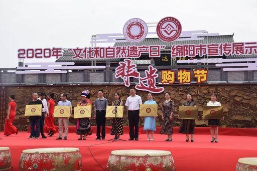 绵阳文化和自然遗产日醉美潼川古城 (2).jpg