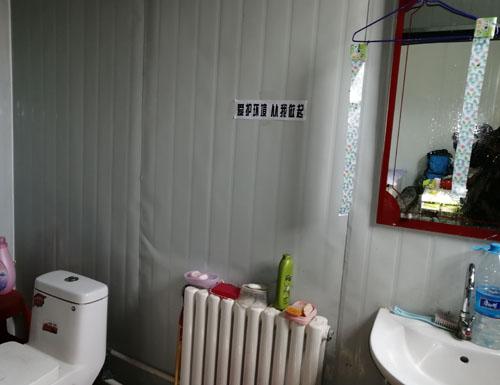 项目部卫生间张贴宣传标语和沾蝇胶条.jpg