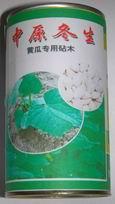 黄瓜系列砧木2-中原冬生(多用高产小籽型)